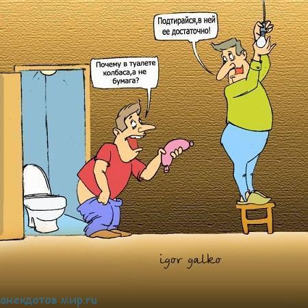 Смешные анекдоты про колбасу