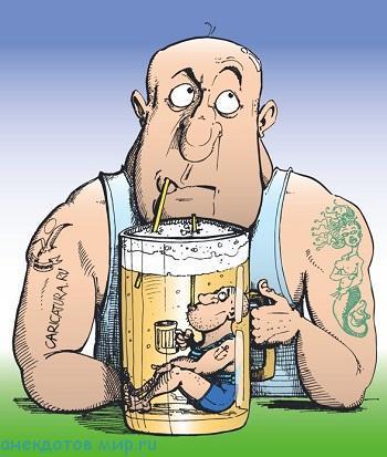 свежий анекдот про пиво