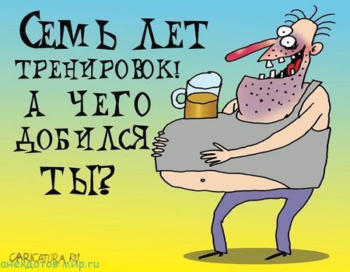 Смешные до слез анекдоты про пиво