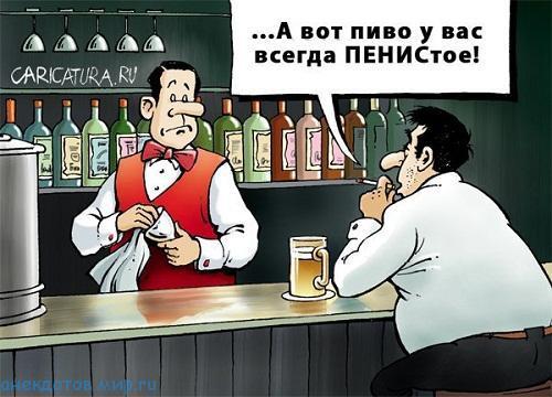 лучший анекдот про пиво