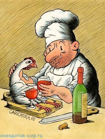 свежий анекдот про повара