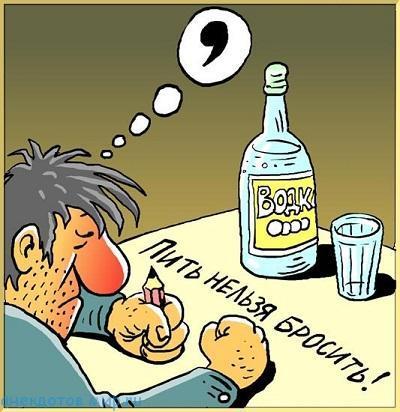 смешной до слез анекдот про пьяных