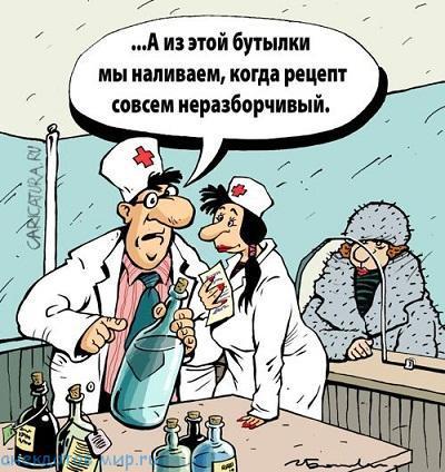 анекдот про рецепт
