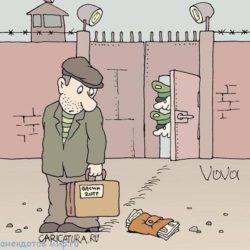 Смешные анекдоты про тюрьму