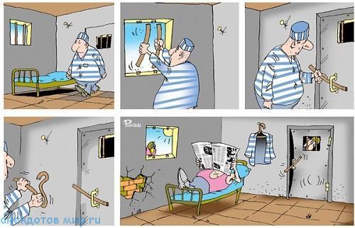 свежий анекдот про тюрьму