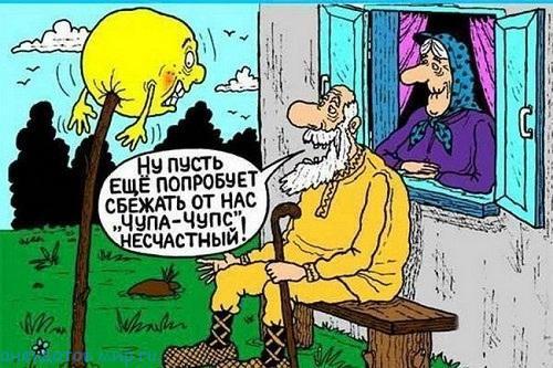 анекдот про чупа чупс