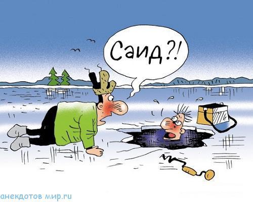 добрая карикатура