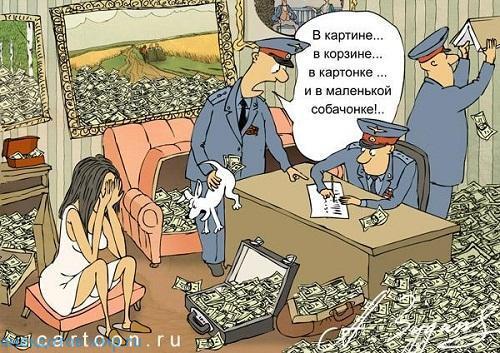 Карикатуры про деньги