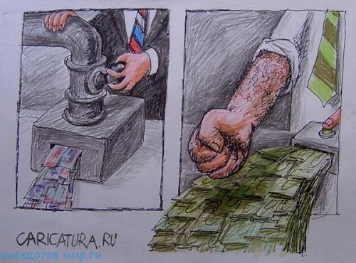 карикатура про деньги