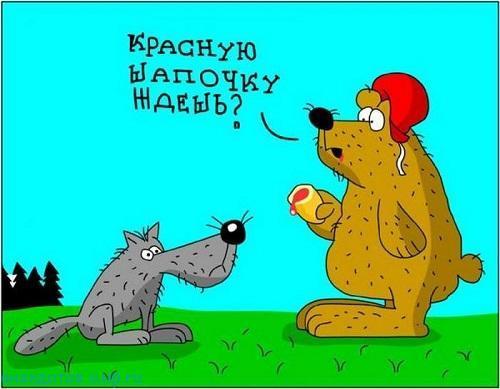 карикатура про животных