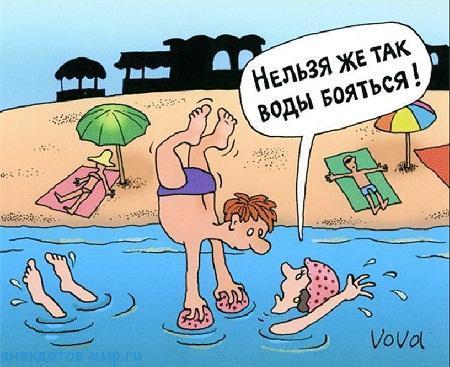 карикатура про пляж