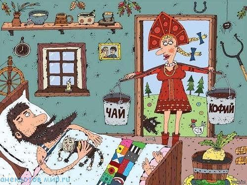 карикатура про утро
