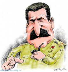 Карикатуры про Сталина