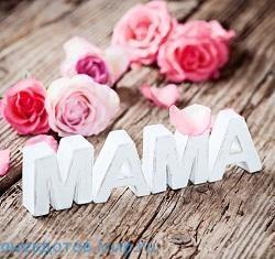 Умные статусы про маму