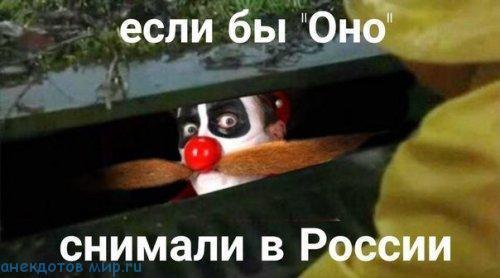 прикольный фото мем