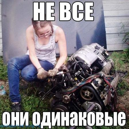 Кавказские девушки, Прикол | haFun.ru | 450x450