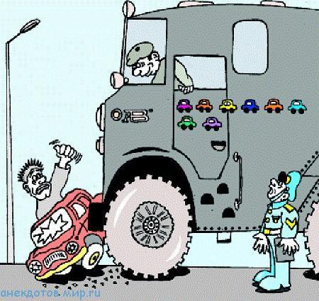 смешной анекдот про грузовик