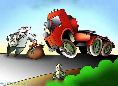 Анекдоты про грузовики