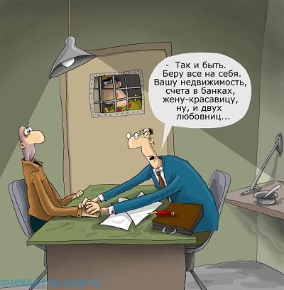 смешной анекдот про адвокатов
