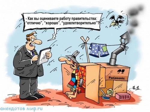 Смешные анекдоты про администрацию