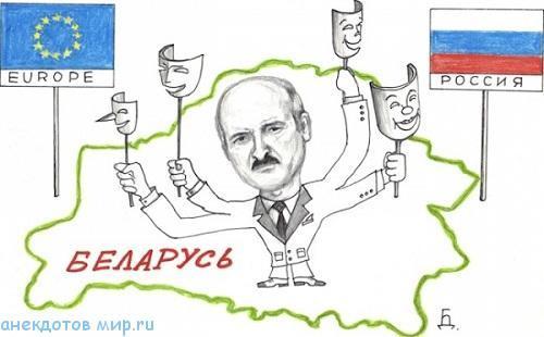 смешной анекдот про белорусов