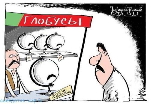 анекдот про белорусов