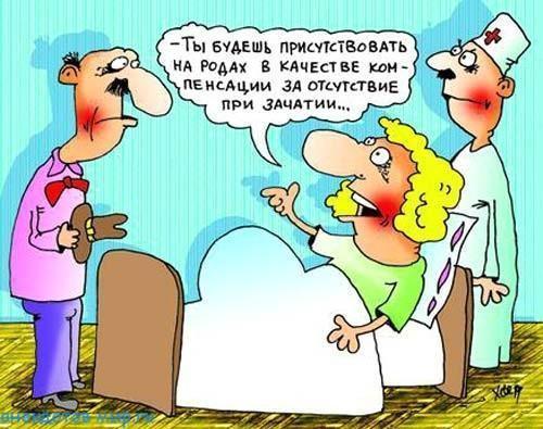 смешной анекдот про беременных