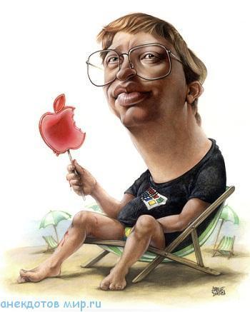 Анекдоты про Билла Гейтса