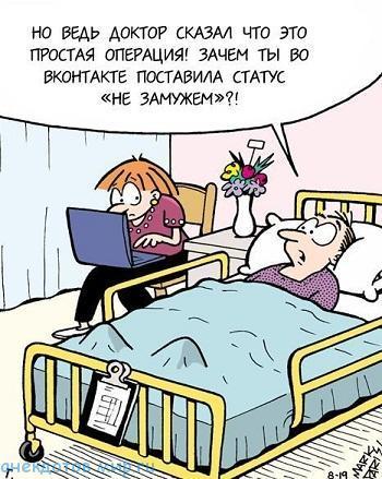 Анекдоты про ВКонтакте