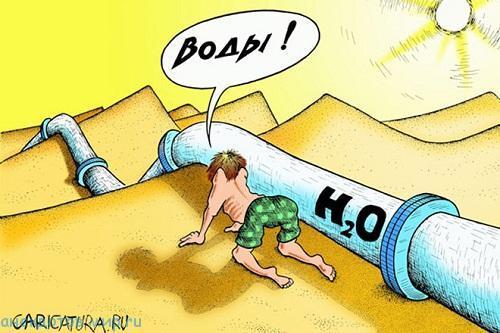 смешной анекдот про воду