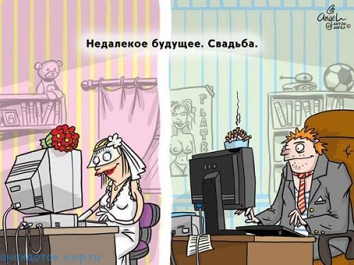 Лучшие анекдоты про выход замуж
