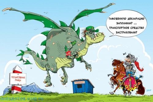 Смешные анекдоты про дракона