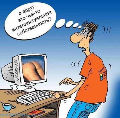 смешной анекдот про интернет