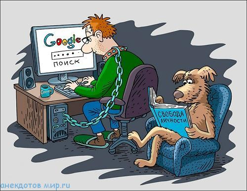 ржачный анекдот про интернет