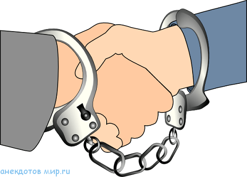 анекдот про наручники