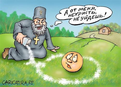 смешной до слез анекдот про религию