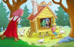 Сказка «Гуси-Лебеди» на новый лад