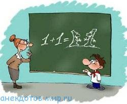Смешные шутки про математику