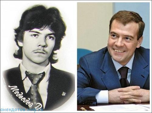 российский политик в молодости