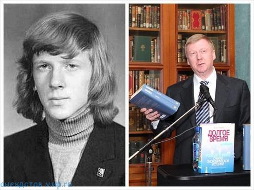 Фото российских политиков в молодости