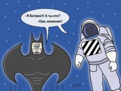 Анекдоты про Бэтмена