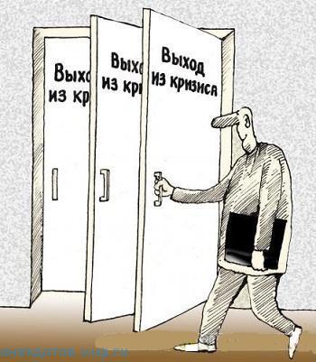 смешной анекдот про выход