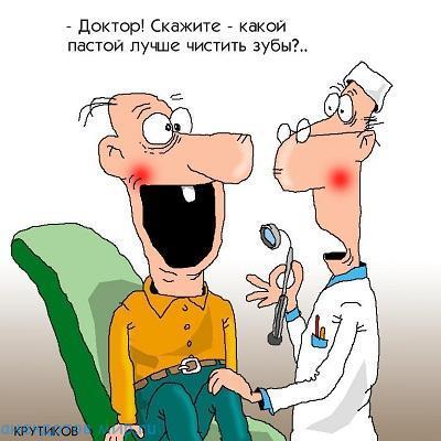 смешной анекдот про зубы