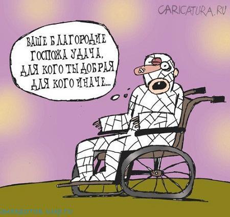 Анекдоты про инвалидов