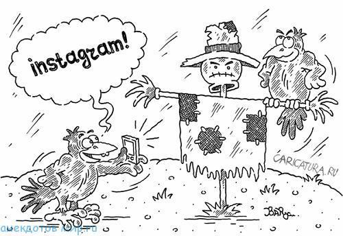 Анекдоты про Инстаграм