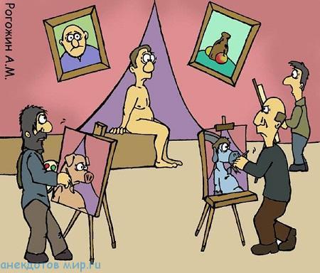 анекдот про картины