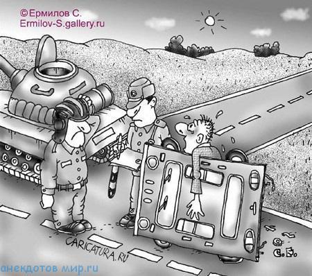 Смешные анекдоты про катастрофу