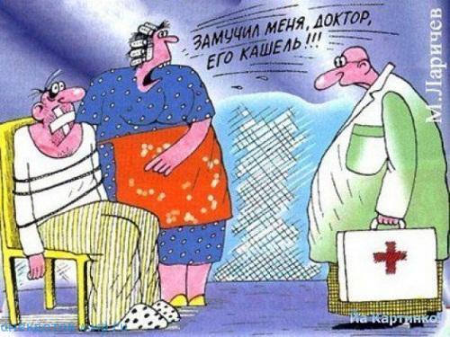 Анекдоты про кашель