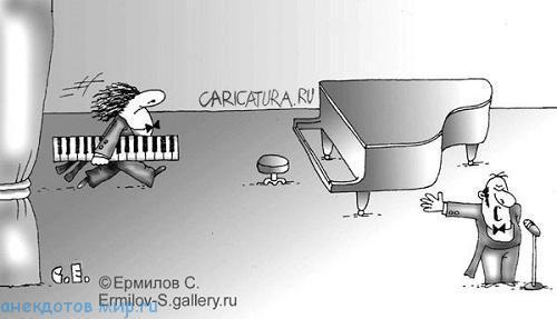 Анекдоты про клавиши