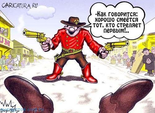 Смешные анекдоты про ковбоев